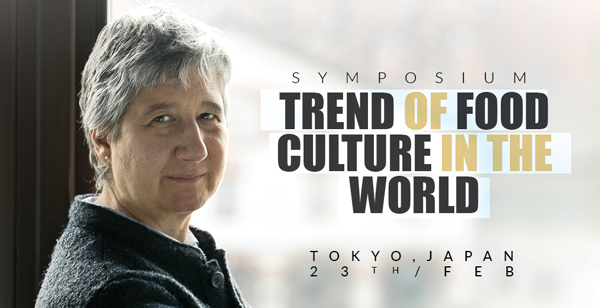 """Symposium """"Trend of food culture in the world"""""""